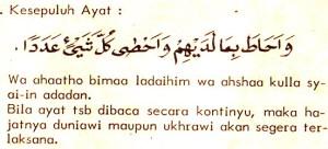 ayat 10-15 0k