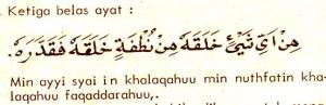ayat 13-15 ok
