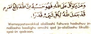 ayat 9-15 ok