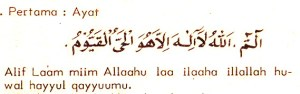 ayat1-15 ok