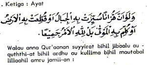 ayat3-15 ok