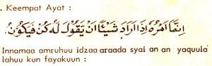 ayat4-15 ok