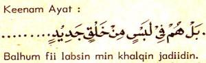 ayat6-15 ok
