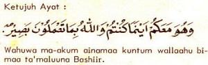 ayat7-15