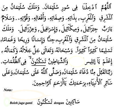 Berikut Adalah Doa Agar Mendapatkan Kesembuhan Dan Shalawat Nabi Sulaiman