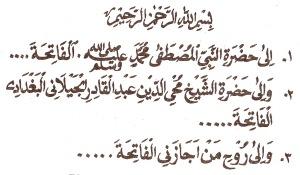 hizib-zailani-bagdad1