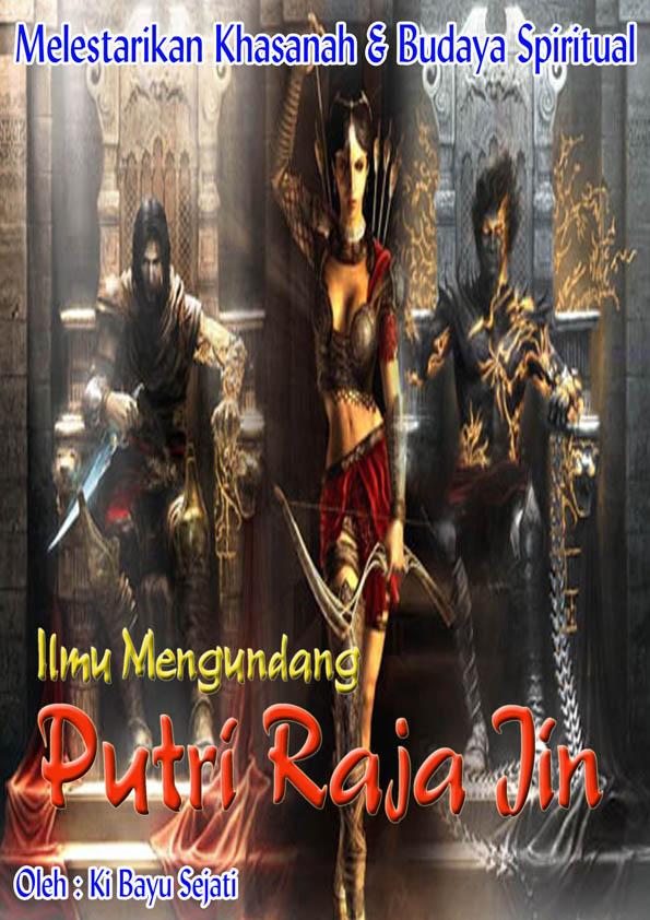 buku ilmu mengundang putri raja jin