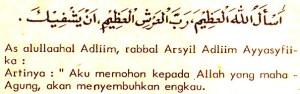 doa menyembuhkan