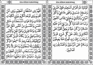 doa Nurbuwah 4