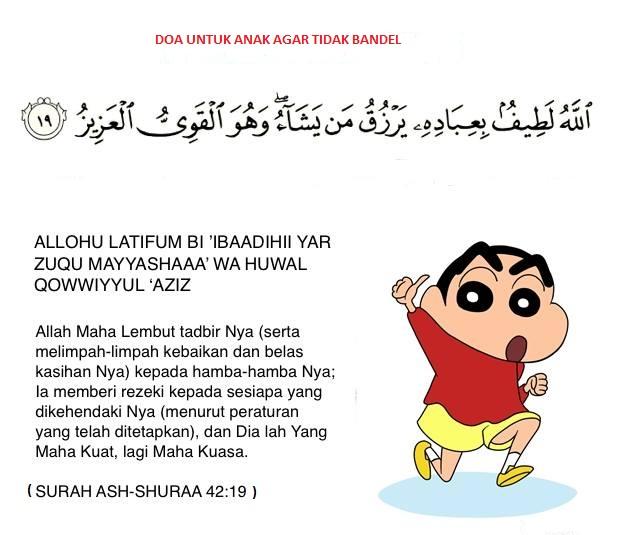 doa untuk anak degil