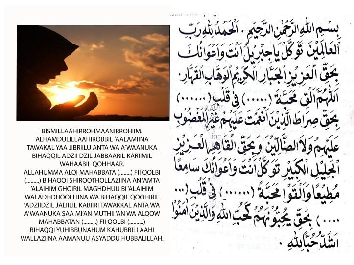 Mahabbah Pengasihan Al Fatihah